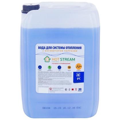 Вода с антикоррозийной присадкой Hot Stream 20 л цена