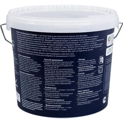 Водоэмульсионная краска Dulux Фасадная Гладкая база BC 45 л