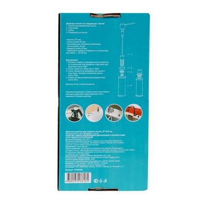 Врезной дозатор для жидкого мыла 17.5х5.8 см