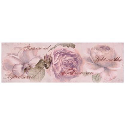 Вставка Ravenna Цветок многоцветный 30x45 см