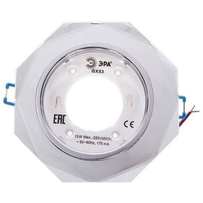 Встраиваемый светильник Эра GX53 220 В 13 Вт цвет зеркальный