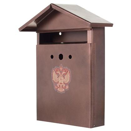 Ящик почтовый Домик-Элит с замком цена