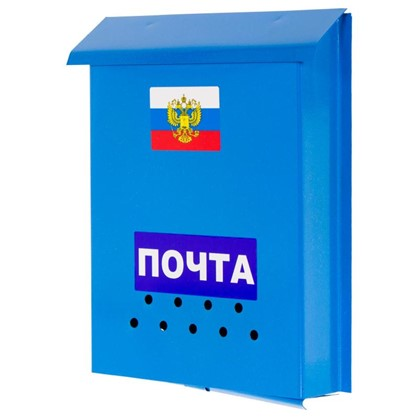 Ящик почтовый Эконом цвет синий цена