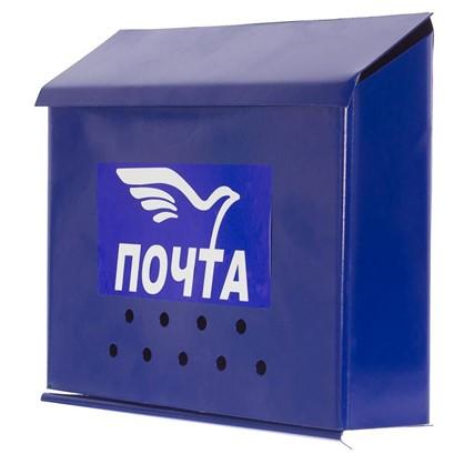 Ящик почтовый Письмо цена