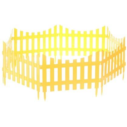 Забор декоративный №7 3 м цвет жёлтый цена