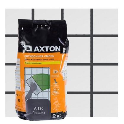 Цементная затирка Axton А.130 2 кг цвет графит цена