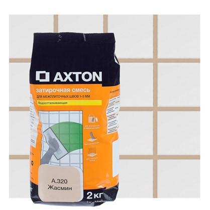 Цементная затирка Axton А.320 2 кг цвет жасмин цена