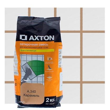 Цементная затирка Axton А.340 2 кг цвет карамель цена