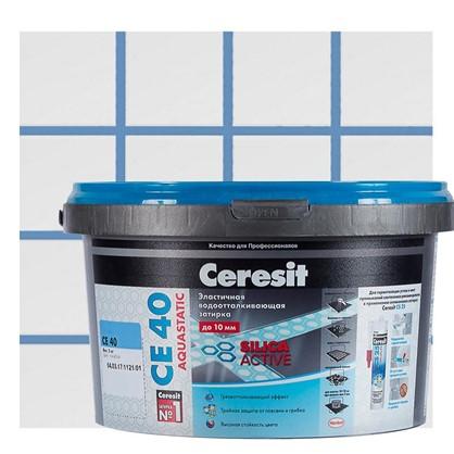 Цементная затирка Ceresit СЕ 40 2 кг цвет голубой цена