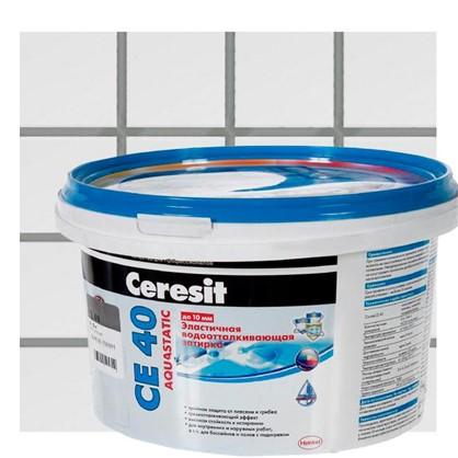 Цементная затирка Ceresit СЕ 40 водоотталкивающая 2 кг цвет антрацит цена