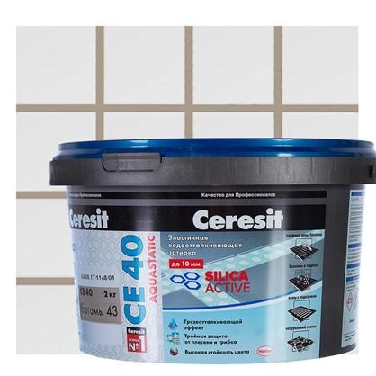 Цементная затирка Ceresit СЕ 40 водоотталкивающая 2 кг цвет багама цена