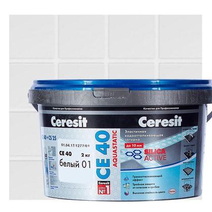 Цементная затирка Ceresit СЕ 40 водоотталкивающая 2 кг цвет белый цена