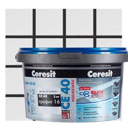 Цементная затирка Ceresit СЕ 40 водоотталкивающая 2 кг цвет графит цена