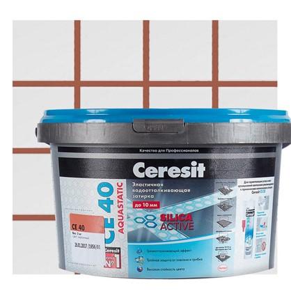 Цементная затирка Ceresit СЕ 40 водоотталкивающая 2 кг цвет кирпичный