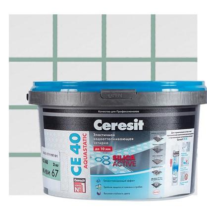 Цементная затирка Ceresit СЕ 40 водоотталкивающая 2 кг цвет киви цена