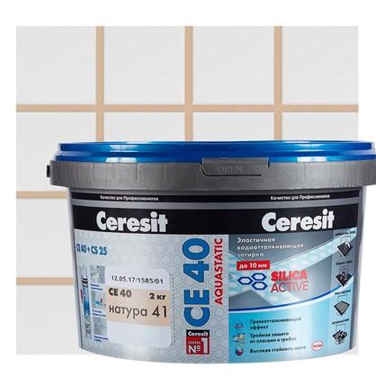 Цементная затирка Ceresit СЕ 40 водоотталкивающая 2 кг цвет натура цена