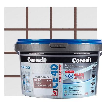Цементная затирка Ceresit СЕ 40 водоотталкивающая 2 кг цвет темно-коричневый цена