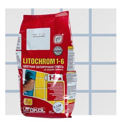 Цементная затирка Litochrom 1-6 С.120 2 кг цвет голубой цена