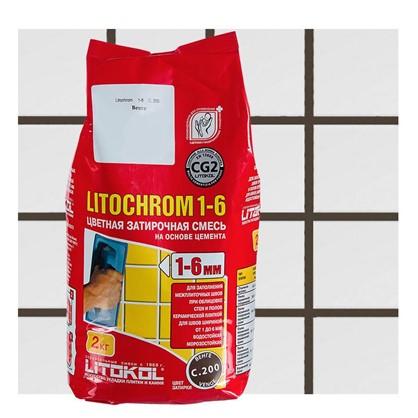 Цементная затирка Litochrom 1-6 С.200 2 кг цвет коричневый цена
