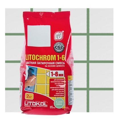 Цементная затирка Litochrom 1-6 С.330 2 кг цвет зелёный цена