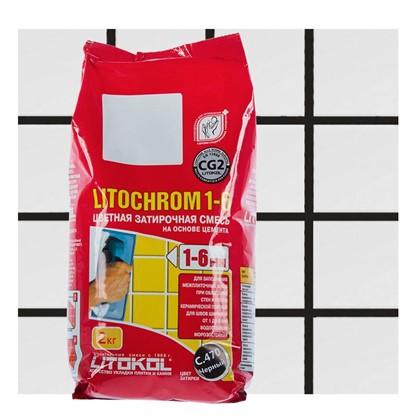 Цементная затирка Litochrom 1-6 С.470 2 кг цвет чёрный цена