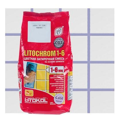 Цементная затирка Litochrom 1-6 С.650 2 кг цвет фиолетовый