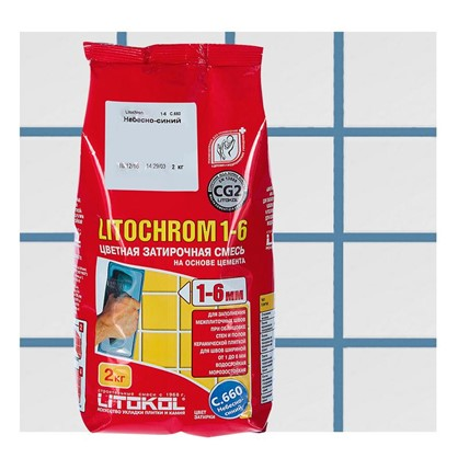 Цементная затирка Litochrom 1-6 С.660 2 кг цвет синий цена