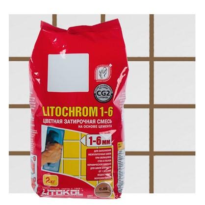 Цементная затирка Litochrom 1-6 С.80 2 кг цвет коричневый цена