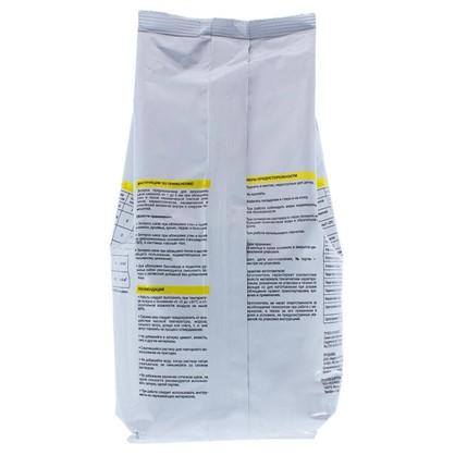 Цементная затирка Лучшая цена 2 кг цвет белый