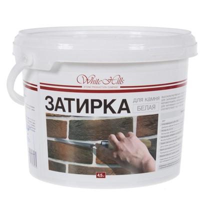 Затирка для камня White Hills 4.5 кг цвет белый цена