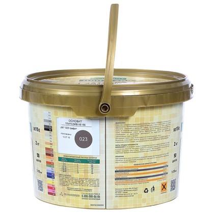 Эпоксидная затирка Основит цвет графит 2 кг