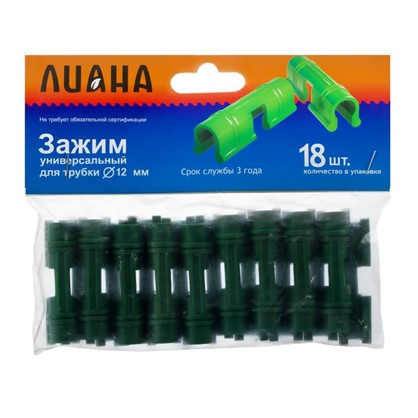 Зажим для пленки 12 мм 18 шт. цена