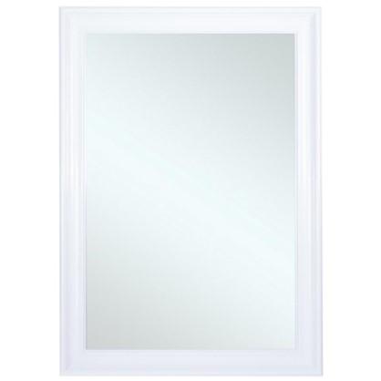 Зеркало настенное Классика 50х70 см цвет белый цена
