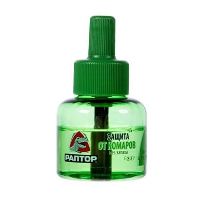 Жидкость для фумигатора от комаров Раптор без запаха 60 ночей цена