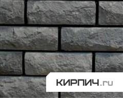 Силикатный кирпич черный полуторный рустированный тычок КЗСК