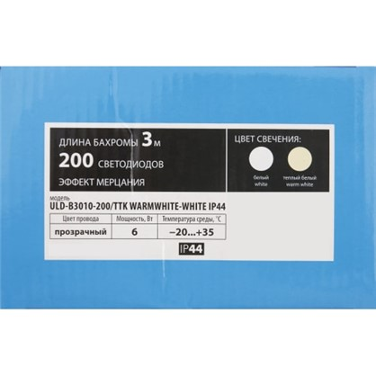 Светодиодная гирлянда для комнаты Uniel Бахрома ULD-B3010 200 ламп 3 м свет тёплый белый