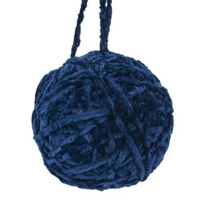 Шар Елочный 8 См Цвет Темно-Синий
